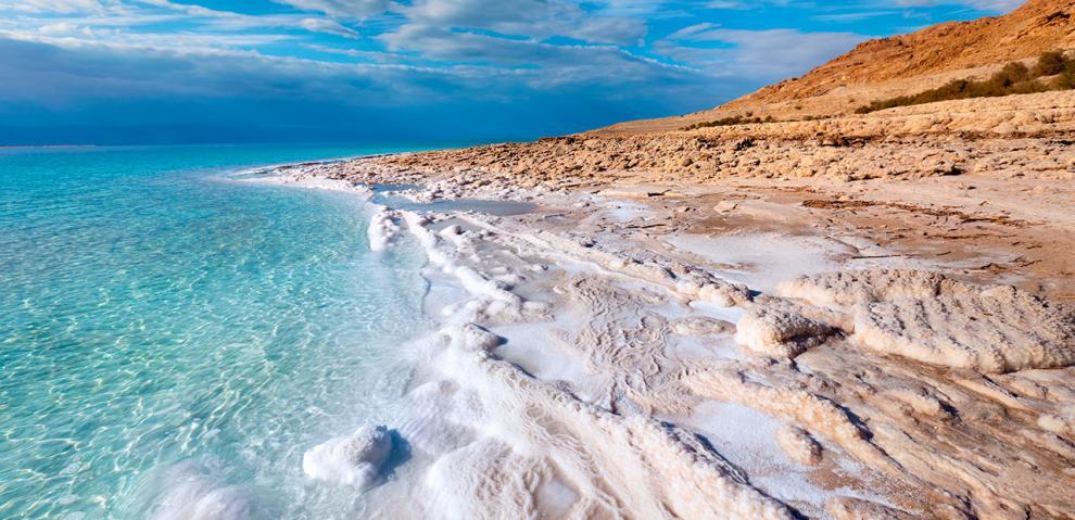 Viaggio a Gerusalemme e sulle rive del Mar Morto